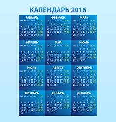 Calendar for 2016 on white background calendar for vector image