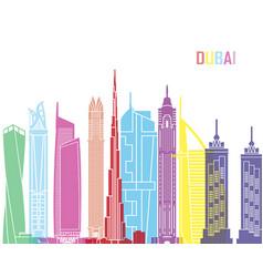 Dubai v2 skyline pop vector
