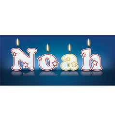 Noah written with burning candles vector