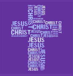 jesus christ purple vector image