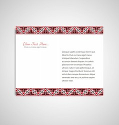 Document form with ornamented borders vector