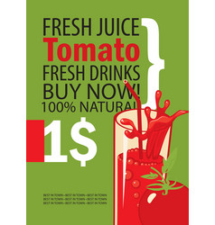 banner with tomatoes and a glass of juice vector image vector image