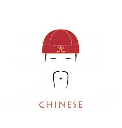 chinese men avatar national red hat vector image