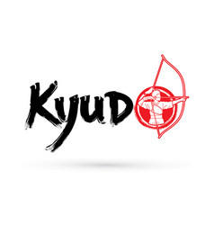 Kyudo text sport woman bowing vector