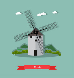 retro windmill in flat vector image