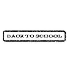 back to school watermark stamp vector image