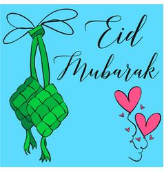 Eid mubarak theme greeting card vector
