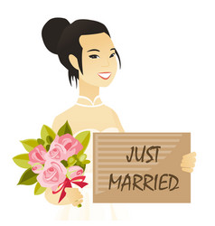Asian bride holding a plate with text just married vector
