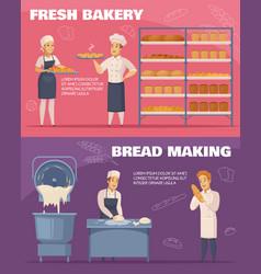 Bakery horizontal cartoon banners vector