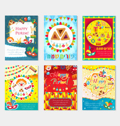purim carnival set poster invitation flyer vector image