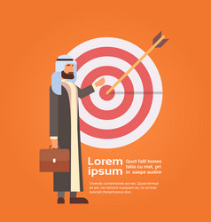 Arab business man arrow hit target successful goal vector