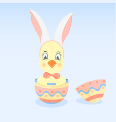A chick with ears like a rabbit in the easter egg vector
