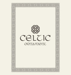 celtic knot braided frame border ornament vector image