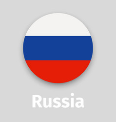 russian flag round icon with shadow vector image vector image