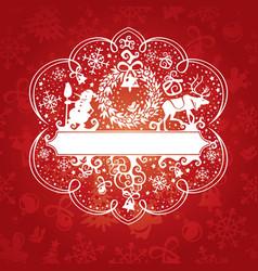 Abstract cute ornate christmas card vector