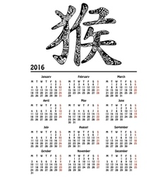 Calendar 2016 with monkey hieroglyph vector