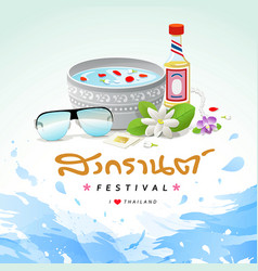 Songkran festival sign of thailand vector