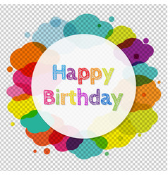 happy birthday banner with clouds vector image vector image