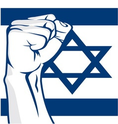 Israel fist vector image vector image