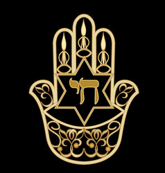 miriam hand symbol hamsa golden design with star vector image