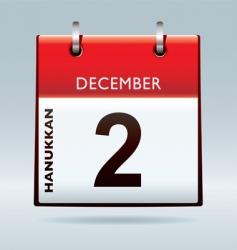 hanUKkan calendar vector image