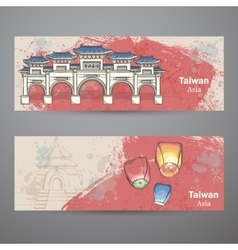 Set horizontal banners with the image of lanterns vector image