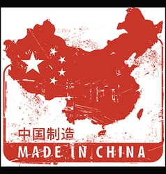 Made in china rubber stamp grunge vector
