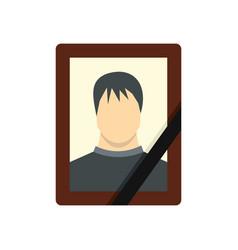 memory portrait icon flat style vector image