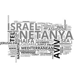 Netanya word cloud concept vector