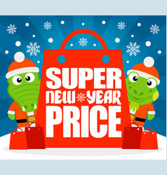 Super new year price card with alligator and ig vector