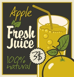 juice aple vector image