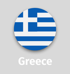 greece flag round icon with shadow vector image vector image