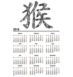 Calendar 2016 with black monkey hieroglyph vector