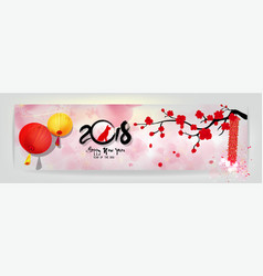Set banner happy new year 2018 greeting card and vector