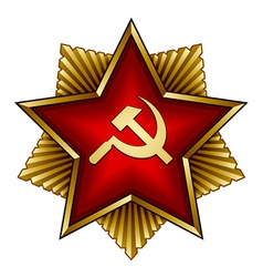 Golden soviet badge - red star sickle and hammer vector