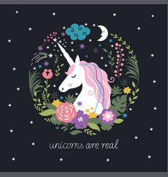 unicorns are real vector image