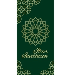 Invitation card for iftar vector