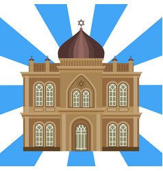 Cathedral jewish church temple traditional vector