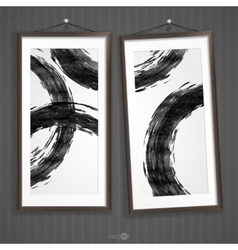 Two frames of picture vector