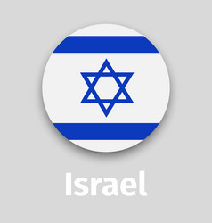 israel flag round icon with shadow vector image vector image