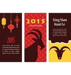 Three cards for chinese new year of the goat 2015 vector