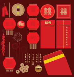 chinese style design element vector image vector image