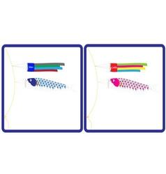 Japanese koi fish kite symbol for toilet vector