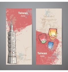 Vertical banner set with a tower and air lanterns vector