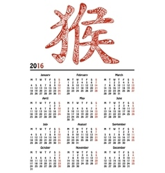 Calendar 2016 with red monkey hieroglyph vector image