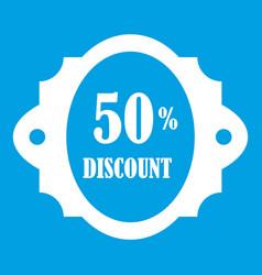 Sale label 50 percent off discount icon white vector