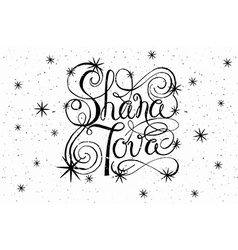 Hand drawn signature for rosh hashanah j vector