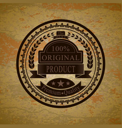 isolated badge for you design on a textured vector image vector image