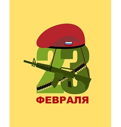 23 February Maroon beret and flag of Russia Red vector image