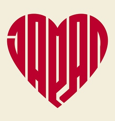 heart with inscription Japan vector image